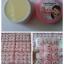 Juke Aura By Audy White And Smooth Deodorant Cream จุ๊กออร่า ครีมรักแร้ขาว thumbnail 13