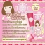 Pinky Cheek Gel by Fairy Milky เจลแก้ม อมชมพู thumbnail 4