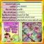 Wonder White Soap by Laneta วันเดอร์ ไวท์ โซฟ สบู่ขาวจั๊ว thumbnail 8
