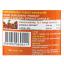 Morikami Laboratories Vitamin C Acerola Extract 500 โมริคามิ ลาบอราทอรีส์ วิตามิน ซี อะเซโรลา สกัด thumbnail 3
