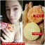 Ezziz Lab Skin Carrot Arbutin Soap and Collagen Rice Milk Soap สบู่คู่ขาว thumbnail 15