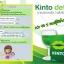 KINTO ผลิตภัณฑ์เสริมอาหาร คินโตะ แค่เปิดปาก สุขภาพเปลี่ยน ทางเลือกใหม่ ของคนรัก สุขภาพ thumbnail 27