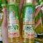 โลชั่นมะนาวสับปะรด Twin + AHA 90% Collagen by Nutty-P thumbnail 2