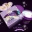 Clear Dark Dream Skin by Chomnita เคลียร์ ดาร์ค ครีมแก้ก้นดำ thumbnail 1