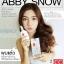 Abby Snow CC Body Lotion Cream แอ๊บบี้ สโนว์ ซีซี ครีม thumbnail 8