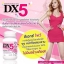 DX5 Pink อาหารเสริมลดน้ำหนัก ดีเอกซ์ ไฟว์ สีชมพู thumbnail 6