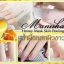 Manuka Honey Mask Skin Peeling มานูก้า ฮันนี่ น้ำผึ้งลอกผิวขาว thumbnail 3