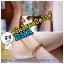 SWEETY SKIN Body White Cream สวีทตี้ สกิน บอดี้ ไวท์ ครีม thumbnail 7
