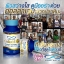 Active Collavite Collagen Tri Peptide แอคทีฟ คอลล่าไวท์ thumbnail 6
