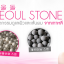 SEOUL STONE ฝักบัวเกาหลี ยอดขายอันดับหนึ่ง นวัตกรรมดูแลผิวและเส้นผม จากเกาหลี thumbnail 4