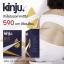 kinju BLOCK BURN BUILD คินจู ลดน้ำหนัก ผอม เพรียว ปลอดภัย ไม่โยโย่ กินจุแค่ไหนก็ผอมได้ thumbnail 6