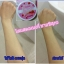 Ginseng Strawberry Cream by SHIZUKA ครีมโสมสตอเบอรี่ บาย ชิสุกะ เปลี่ยนคนดำพันธุกรรมให้กลายเป็นผิวขาวอมชมพูได้ที่นี่ thumbnail 12