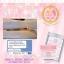 Candy supper white mask by MN Shop มาร์คแคนดี้พอกผิวขาวใน 30 นาที thumbnail 10
