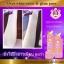 Gluta Pure White Night Cream by MN Shop กลูต้าเพียว หัวเชื้อพอกผิวขาว ขาวใน 7 วัน thumbnail 13
