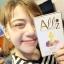 All Z by Aura Bright วิตามินออลซี เผยผิวขาว อ่อนเยาว์ มีออร่า thumbnail 15
