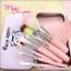 Sweet Pink Hello Kitty Makeup Brush Set ชุดแปรงแต่งหน้า ฮัลโหล คิตตี้ พร้อมกล่อง thumbnail 10