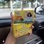 Tanaka Soap by Qse Skincare สบู่ทานาคา สมุนไพรประทินผิวชั้นดีของสาวชาวพม่า thumbnail 2