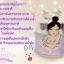 Milky Pinky By Chomnita มิลค์กี้ พิ้งค์กี้ ครีมทาหัวนมชมพู thumbnail 3