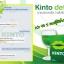 KINTO ผลิตภัณฑ์เสริมอาหาร คินโตะ แค่เปิดปาก สุขภาพเปลี่ยน ทางเลือกใหม่ ของคนรัก สุขภาพ thumbnail 15