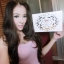 Skincare By Anya Block Siu+ Whitening Set เซทหน้าใสบล็อคสิวพลัส ไวท์เทนนิ่งเซท thumbnail 13
