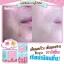 Mojii Cherry Cream โมจิเชอร์รี่ครีม ขาวใสไร้สิว thumbnail 8