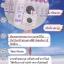 Show WHITE Shower by CHOMNITA โชว์ ไวท์ ชาวเวอร์ สบู่เหลวอาบน้ำ สูตรอาหรับ ยิ่งอาบยิ่งขาว ยิ่งอาบยิ่งเด้ง thumbnail 9