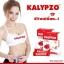 Kalypzo คาลิปโซ่ ลดน้ำหนักกระชับสัดส่วน ชงดื่ม thumbnail 5