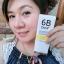 6B Dora+ ULTIMATE Sunscreen SPF50 PA+++ ดอร่า อัลติเมท ซันสกรีน เอสพีเอฟ 50 บล็อกแดด กันแดดเนื้อมูส thumbnail 7