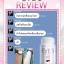 Pibu Acne by EVE'S พิบู แอคเน่ บาย อีฟ ลดสิว thumbnail 8