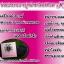 K White Detox Cleansing Face Soap สบู่ชาโคลดีท็อค ดีท็อกผิวขาว สบู่หน้าผสมคลีนซิ่ง thumbnail 4