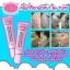 Yuri Detox Cream ยูริ ดีท็อกซ์ ครีมปรับสภาพผิวหน้า สำหรับผู้ที่แพ้สารเคมีสะสม thumbnail 1