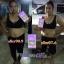 Zolin โซลิน (กล่องม่วง) ผลิตภัณฑ์ลดน้ำหนัก + Detox 2 in 1 ไม่ปวดท้องบิด ไม่ถ่ายเป็นไขมัน thumbnail 27