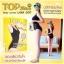 Top Slim Body Curves LAVA DOT ชุดกระชับสัดส่วน บอดี้ เคิร์ฟ ลาวา ดอท เผาผลาญ เบิร์นนิ่ง หุ่นสวย ไม่ต้องรอ thumbnail 10