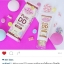 Pure DD Cream by jellys sunscreen spf 100/PA+++ ดีดีครีมเจลลี่ หัวเชื้อผิวขาว 100% ผิวขาวใสออร่าทันทีที่ทา กันน้ำ กันแดด thumbnail 11