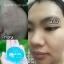 HO-YEON majesty BLUE DETOX SOAP โฮยอน สบู่บลูดีท็อกซ์ หน้าใส ลดสิว รูขุมขนกระชับ ลดฝ้า จุดด่างดำ thumbnail 9
