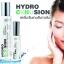 SOL Hydro Cellusion สเปรย์น้ำแร่ thumbnail 3