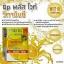 OP พลัส ไวท์ วิตามินซี ขาว เนียน ใส สุดพลัง thumbnail 4