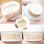 Pasjel Fluffy Favour Multifuntional Cream พาสเจล ครีมสารพัดประโยชน์ เพื่อผิวเนียนนุ่มน่าสัมผัส thumbnail 8