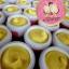 Ginseng Khun Ying Cream ครีมโสมคุณหญิง ขาวใสใน 3 วัน ผิวกายขาวออร่า ขาวจริงไม่มโน thumbnail 14