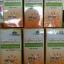 Botaya Herb Lightening Sun Protection Sunscreen SPF50PA++ ครีมกันแดดโบทาย่า thumbnail 5
