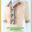 3097เสื้อผ้าคนอ้วน ชุดทำงานผ้าลูกไม้แต่งปกระบายและปลายแขน รูปแบบเรียบสไตล์หรูสีโอรสปรับสีผิวให้ผ่องสว่างใส thumbnail 3