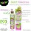 Beloft Greentea Whitening Body Lotion SPF60PA++ thumbnail 3