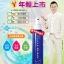 OGUMA Aquakey 1.7.3 Treatment สเปรย์น้ำแร่ โอกุมะ อวาคีย์ thumbnail 8