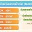 Block & Burn บล็อกแอนด์เบิร์น ผลิตภัณฑ์อาหารเสริมป้องกันและลดน้ำหนัก thumbnail 7