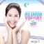 Merci Bulgarian Yogurt Whitening Cream Mask เมอร์ซี่ บัลแกเรียน โยเกิร์ต มาส์ค thumbnail 6