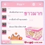 BarbiesWink บาบี้ วิ้ง อาหารเสริมผิวขาวและลดน้ำหนัก ขาว ผอม ออร่า thumbnail 14