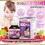 BIO Fin VITAMIN 3in1 Premium ไบโอ ฟิน วิตามิน อาหารเสริมสำหรับผู้หญิง คุณค่าที่คุณคู่ควร thumbnail 2