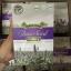 Chia Seeds By Nathary เมล็ดเชีย ตราเนธารี่ thumbnail 2