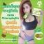KAYA Chlorophyllin Green Tea Detox คายะ คลอโรฟิลล์ กรีนที ดีท็อกซ์ ขับถ่ายชิลล์ สบายท้อง thumbnail 22
