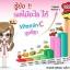 Cari-C Vitamin C Complex Cari C Camu Camu คาริ-ซี ขาว ใส เด้ง สุขภาพดี thumbnail 7